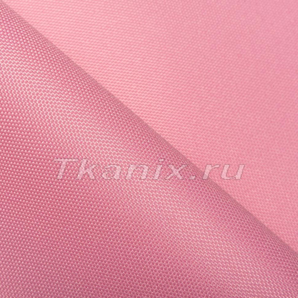 Ткань Оксфорд 600 D PU, Розовый