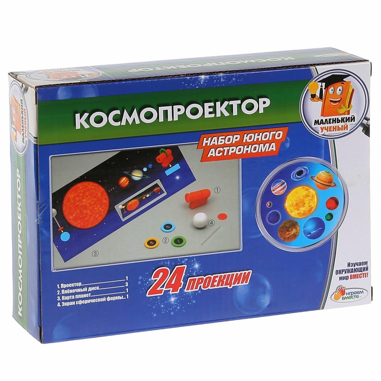 Набор для исследований Играем вместе TX-10019