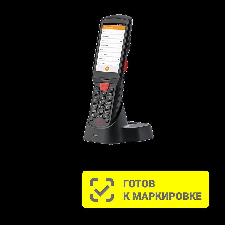 """Мобильный терминал АТОЛ SMART.Lite (Android 7.0, 2D SE4710, 4"""",2Гбх16Гб, Wi-Fi,BT,5200mAh,БП) + ПО DataMobile, версия Online + Модуль Маркировка"""