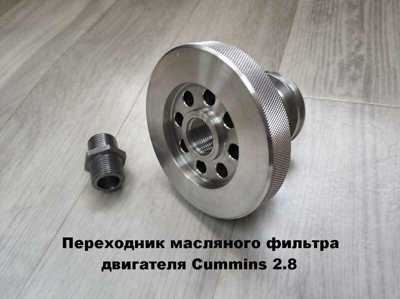 Переходник масляного фильтра Cummins 3.8
