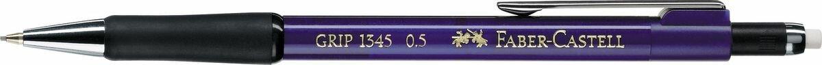 Faber-Castell Карандаш механический Grip 1345 0,5 мм цвет корпуса синий