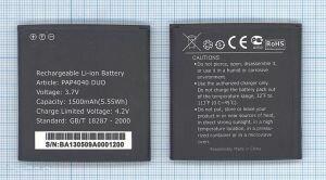 Аккумуляторная батарея PAP4040 DUO для Prestigio 4040 Multiphone