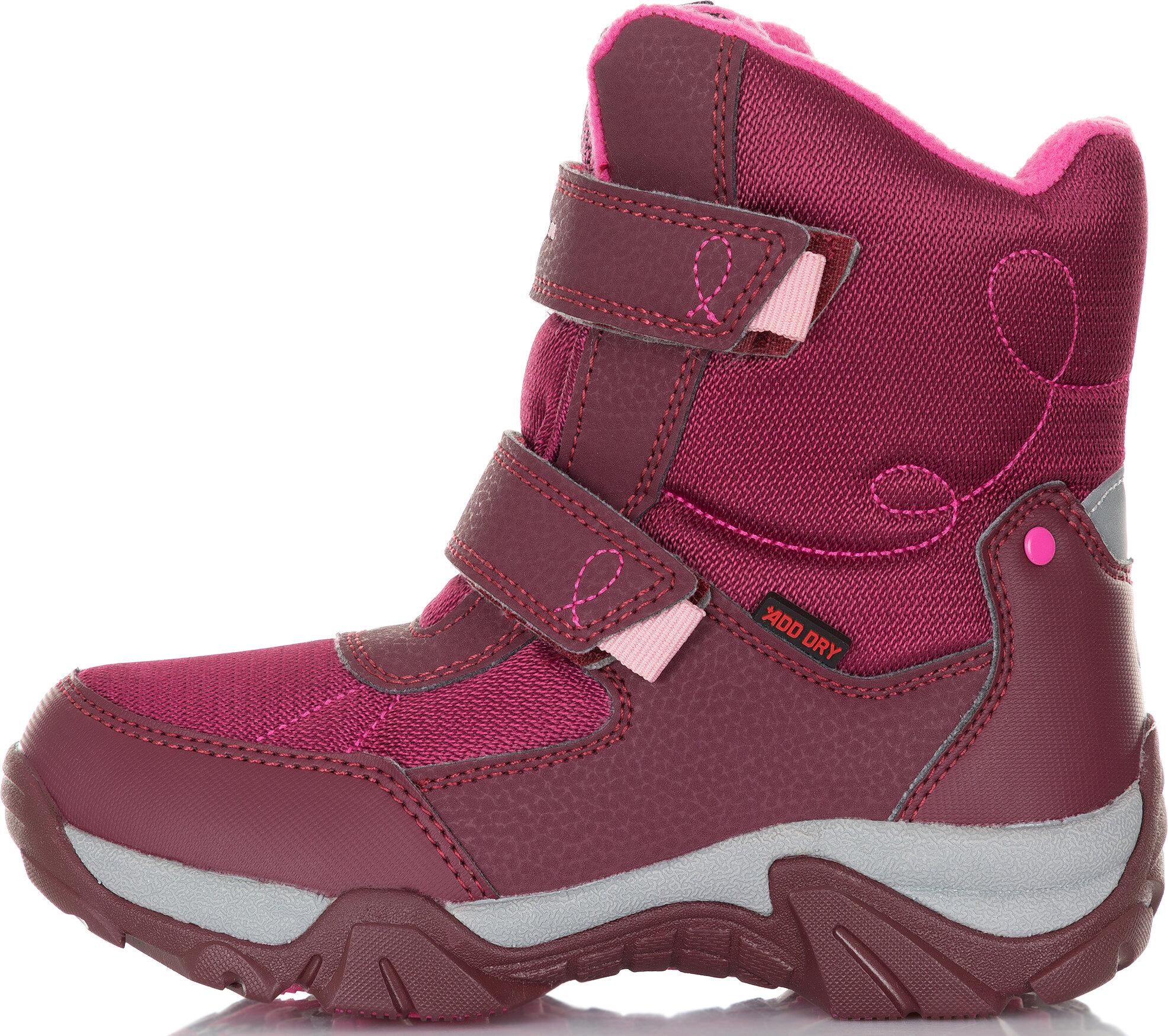 Ботинки утепленные для девочек Outventure Snowbreaker, размер 29