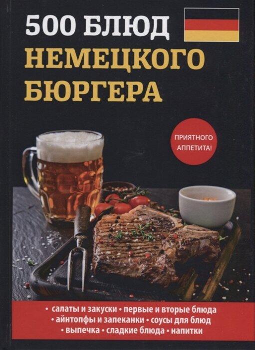Маслякова Е.В.