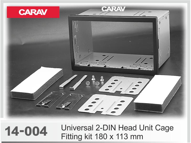 Универсальная корзина для крепления 2-DIN магнитолы (180 x 113 mm) (CARAV 14-004)