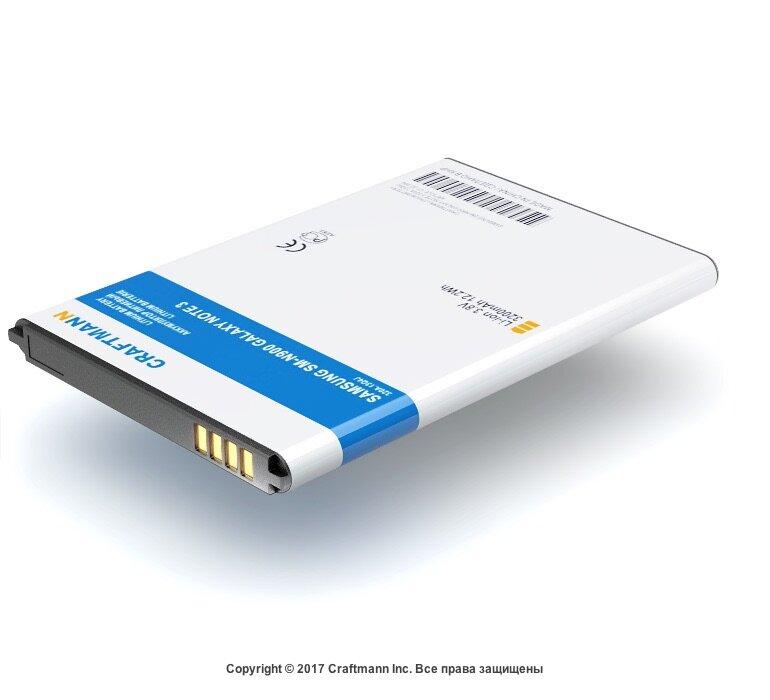 Аккумулятор B800BE для Samsung SM-N900 Galaxy Note 3 NFC C1.02.486