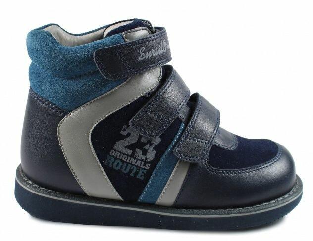 Ботинки для мальчиков ортопедические 23-251 Sursil-Ortho M, размер: 24