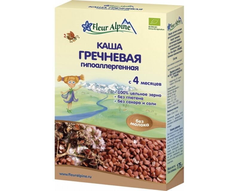 Каша безмолочная FLEUR ALPINE Organic (Флер Альпин Органик) Гречневая, с 4 мес., 175 гр.
