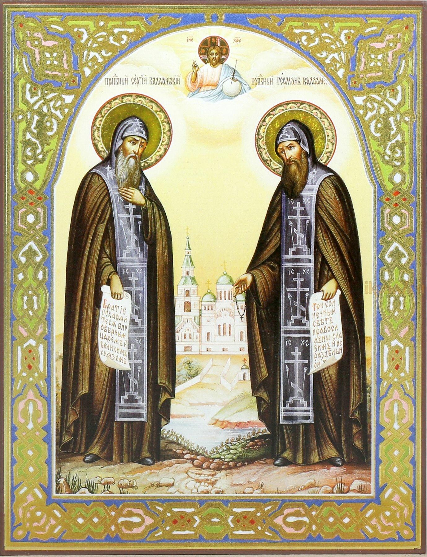 Сергий и Герман Валаамские. Размер (см): 18х24 (Сергей)
