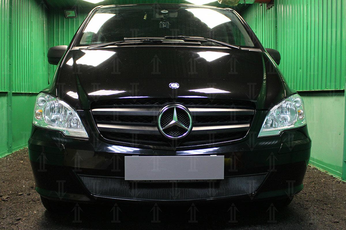 Защита радиатора для Mercedes-Benz Vito III (W639) с 2010-2014 г.в. (Стандарт) black