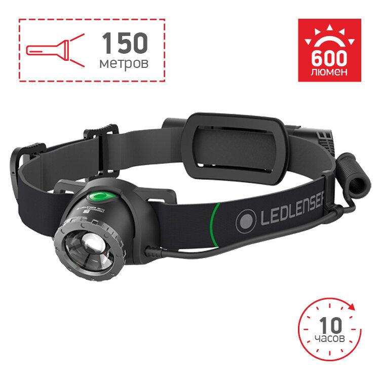 Аккумуляторный налобный фонарь LED LENSER MH10 501513 (500856)