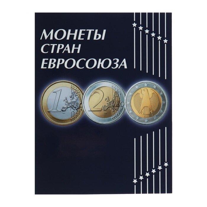 Альбом-планшет для курсовых монет евро