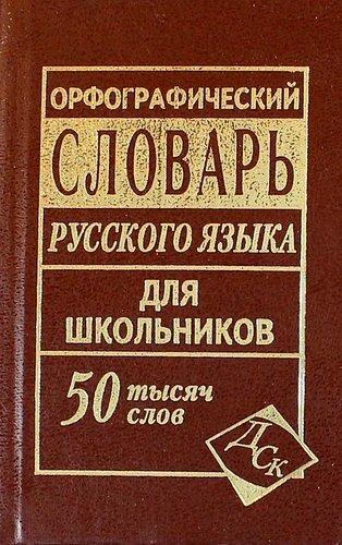 Кузьмина И.А., сост.
