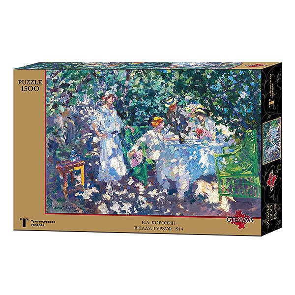 Пазл Стелла Плюс К.А. В саду. Гурзуф 1500 шт.
