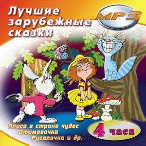 Н. Громова,