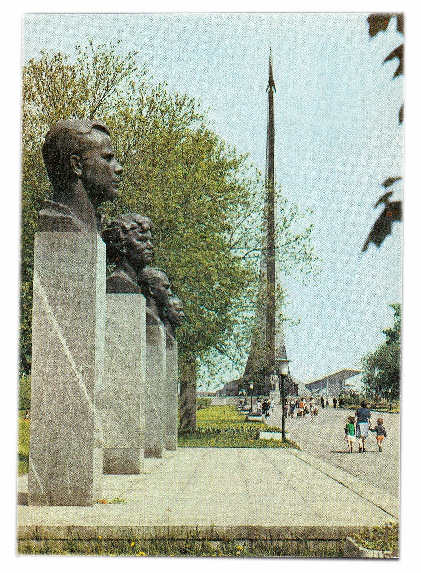 """Открытка (открытое письмо) """"Москва. Аллея космонавтов"""" фот. Т.Гутин 1979 T350416"""