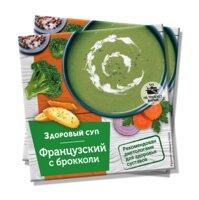 Французский суп с брокколи 30 г