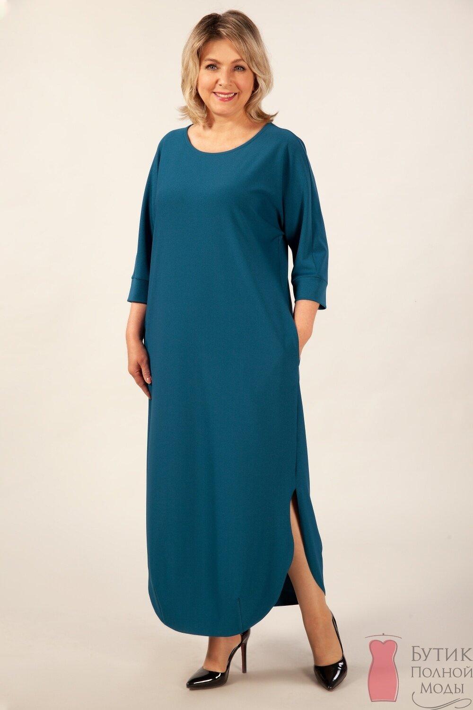 Платье Бутик Полной Моды