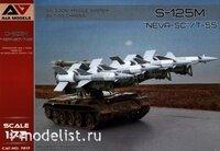 """7217 A&A Models РК 1/72 С-125 М """"Нева"""" на базе шасси танка Т-55"""
