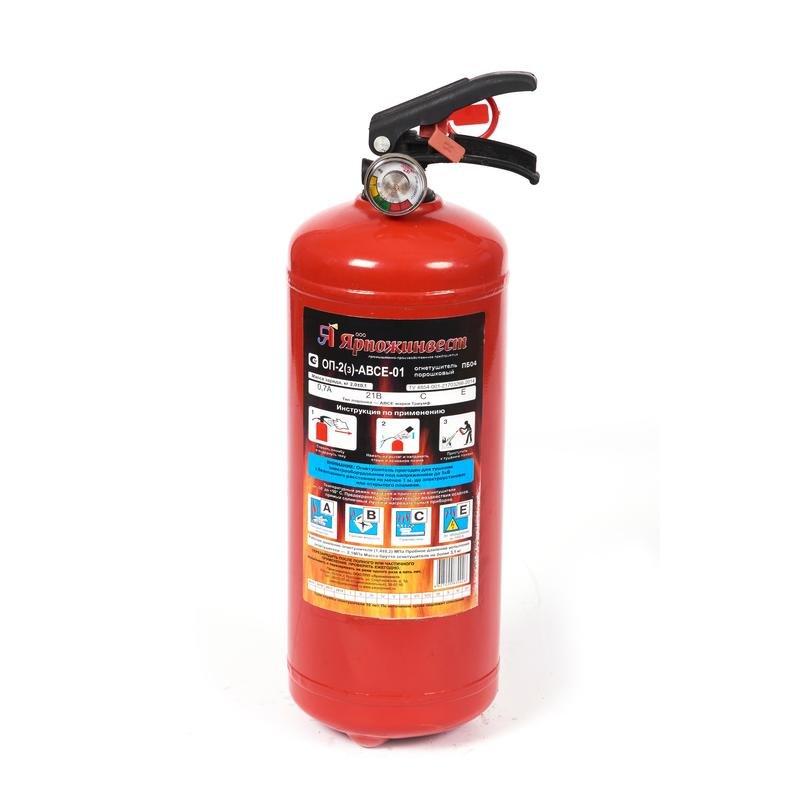 Огнетушитель порошковый ОП-2(з) ABCE