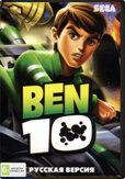 Ben 10 (Sega MegaDrive)