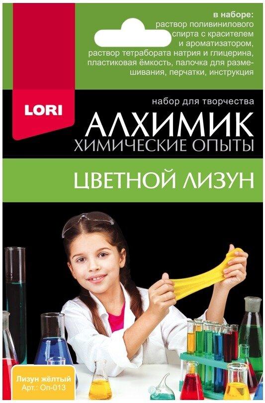 Набор для исследований LORI Химические опыты