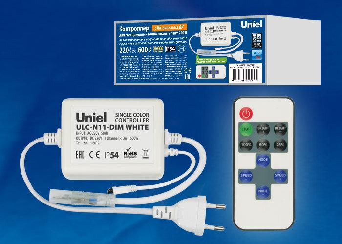 Ulc-n11-dim white контроллер для управления светодиодными одноцветными uls-2835 лентами 220в, 1 выход, 600вт, с пультом ду ик. тм uniel.