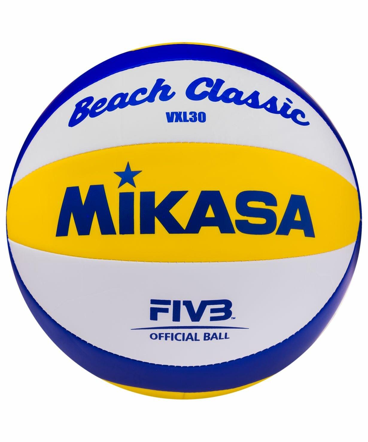 Мяч волейбольный VXL 30