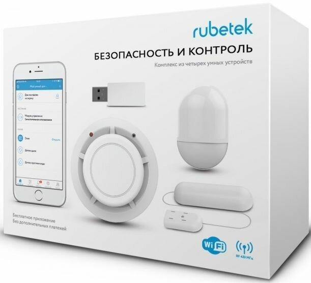 Система умного дома Rubetek Безопасность и контроль (RK-3516)