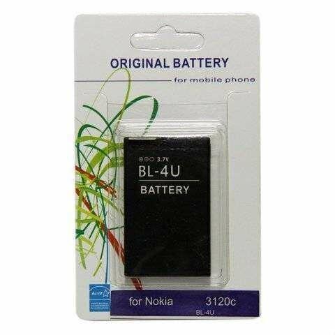 Аккумуляторная батарея Econom для Nokia 3120 BL-4U