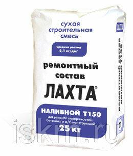 Ремонтный состав наливной Т150 ЛАХТА /25кг/