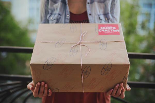 Подарочная упаковка GOSSO Design (Много счастья; размер XL)