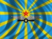 "Флаг ""ВВС"", 90*135 см"