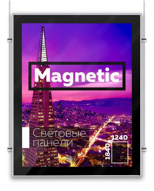 Simple Touch Световая панель Magnetic 1200x1800х36мм сити двусторонняя