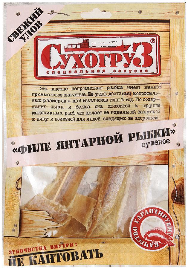 Филе Янтарной рыбки Сухогруз сушеное, 70г