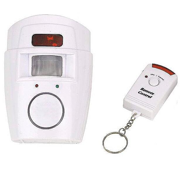 Сигнализация беспроводная Bradex Intruder Alarm TD 0215 / YL-105 White
