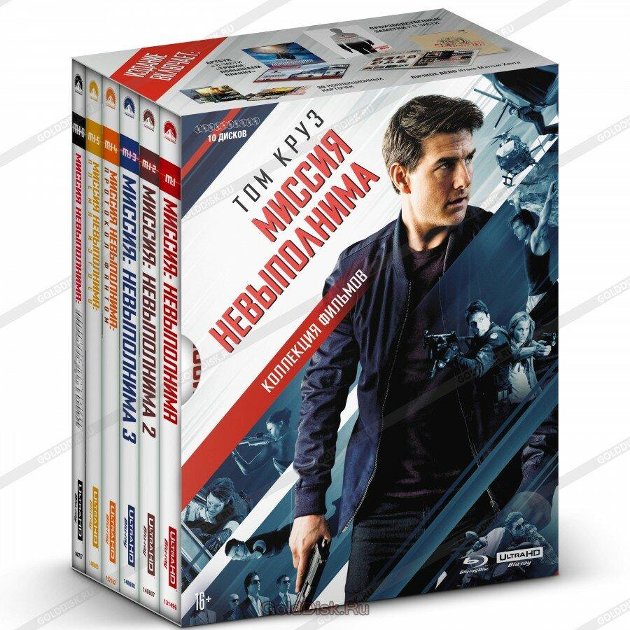 Миссия невыполнима. Коллекция (6 Blu-Ray 4K Ultra HD + 4 Blu-Ray) + буклет + карточки