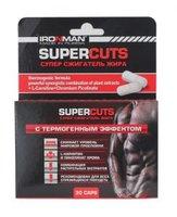 Супер Сжигатель жира - Super Cuts IRONMAN (30 капсул) без вкусов