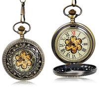 Карманные часы с крышкой «Цветок»