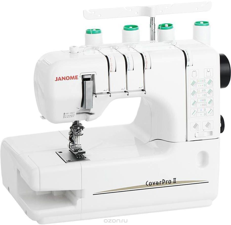 Janome Cover Pro 2 распошивальная машина