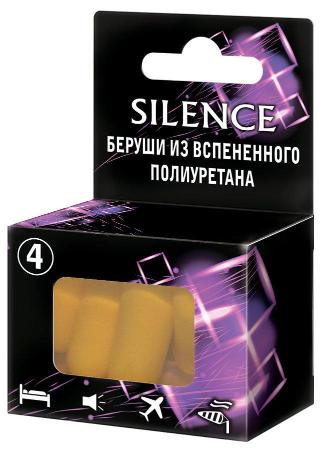Беруши Из Вспененного Полиуретана Silence, 4 Шт