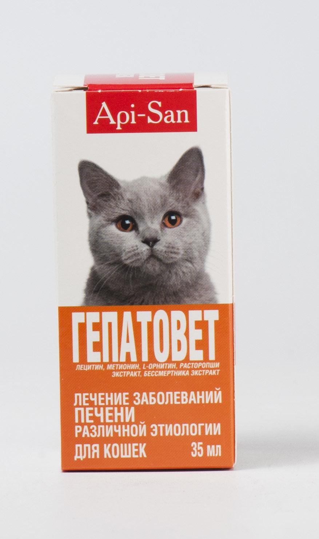 Гепатовет-суспензия для кошек