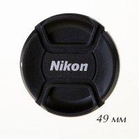 Fotokvant CAP-49-Nikon крышка для объектива 49 мм