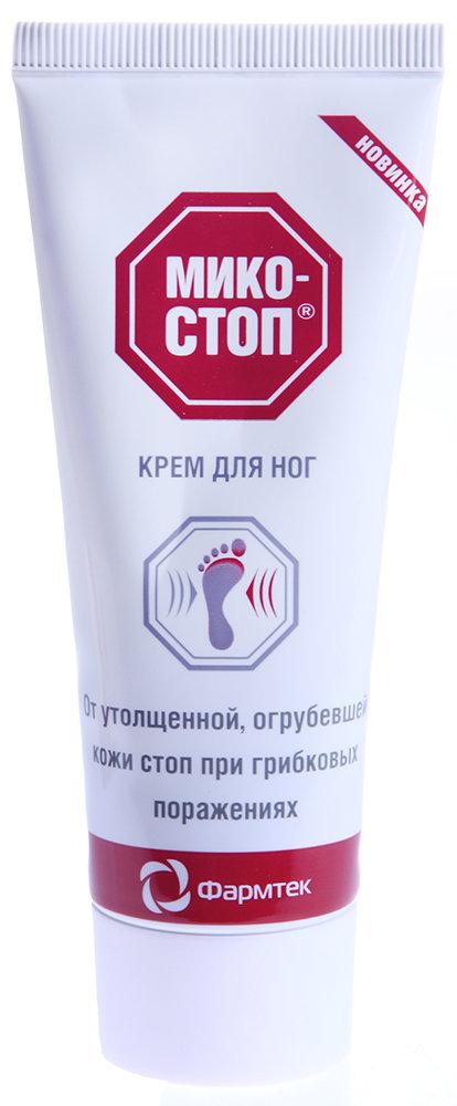 Эффективное противогрибковое средство для ног