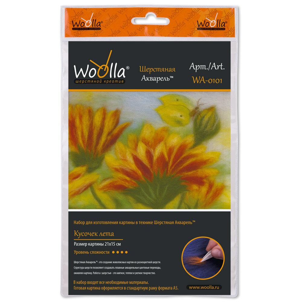 Набор для творчества Woolla