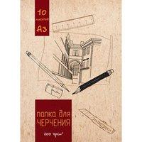 Папка для черчения Kroyter Город (А3, 10 листов)