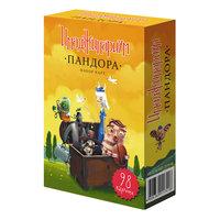"""Cosmodrome Games"" ""Имаджинариум"" доп. карточки 1 Пандора 11741"