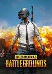 PLAYERUNKNOWN'S BATTLEGROUNDS [электронная версия для PC]