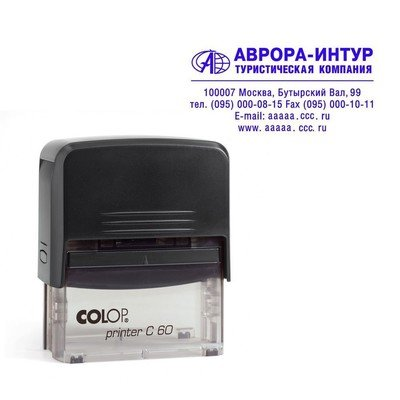 Оснастка для штампов пластик. Pr. C60 37х76мм Colop