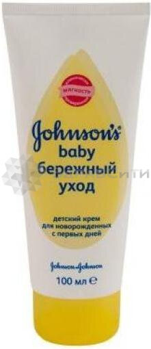 Джонсонс беби крем бережный уход д/новорожденных 100мл